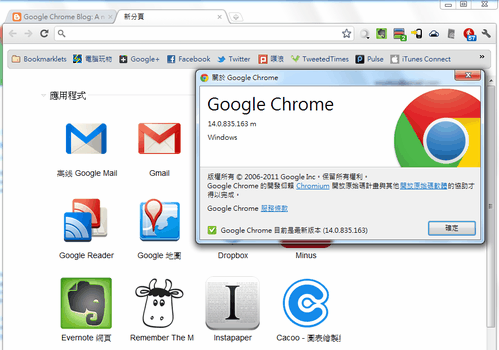 google chrome 14-01