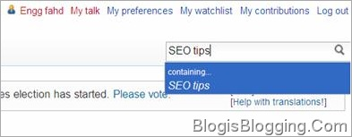 Search Article in Wikipedia