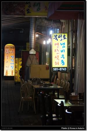 Korea119