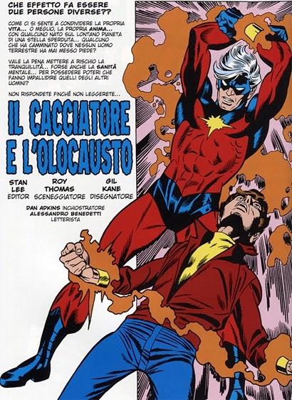 Capitan_Marvel_12_Gil_Kane