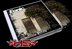 fonic2011