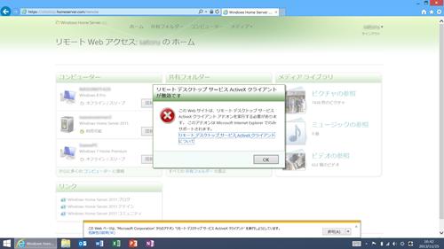 File4