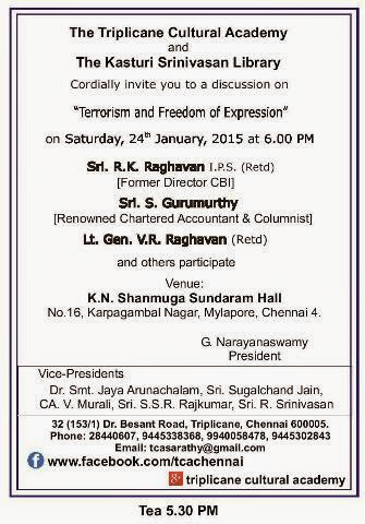 Invitation for TCA Program 24th Jan, 2015 at 6 PM