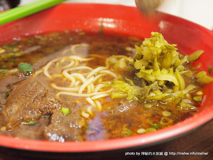 紅燒牛肉麵(小)