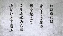 [HorribleSubs] Utakoi - 05 [720p].mkv_snapshot_06.12_[2012.07.30_15.02.20]