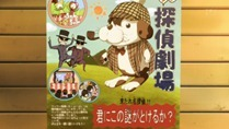 [Mazui]_Hyouka_-_11_[42DF00DB].mkv_snapshot_18.18_[2012.07.01_23.22.18]