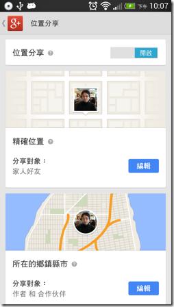 google -07