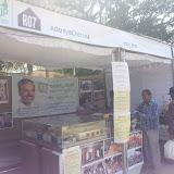 Wake Up Bangalore Exhibition