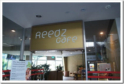 nus business school reedz cafe