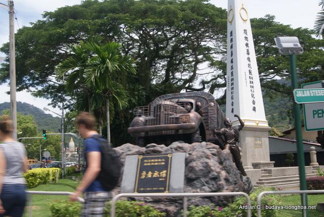 Dokumentasi Foto : Monumen Peringatan Perjuangan Tionghoa Di Air Hitam Penang
