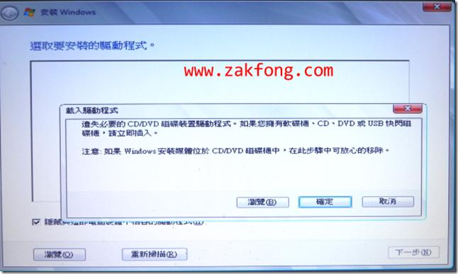 20120218-1-遺失必要的CD,DVD驅動程式-W