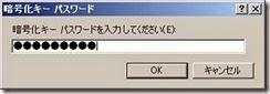 IISFTP_000039