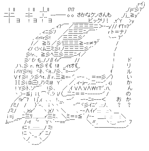 深海怪獣グビラ(ウルトラマン)