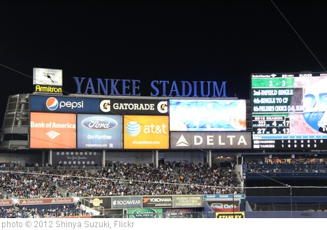 'Yankee Stadium' photo (c) 2012, Shinya Suzuki - license: http://creativecommons.org/licenses/by/2.0/