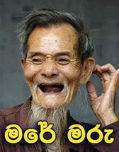 Sinhala photo comments (facebook) #32