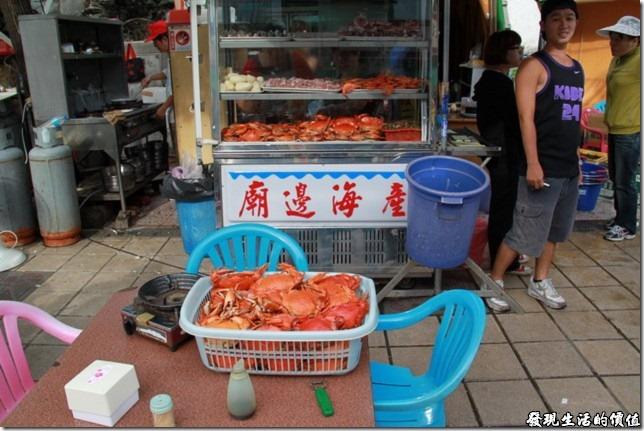 台南-廟邊海產