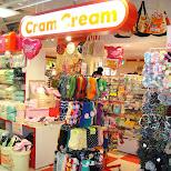 cram cream at shizuoka 109 in Shizuoka, Sizuoka (Shizuoka) , Japan