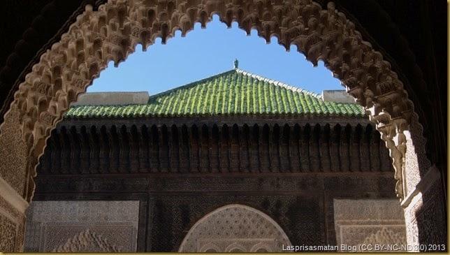 Elementos de arquitectura morisca