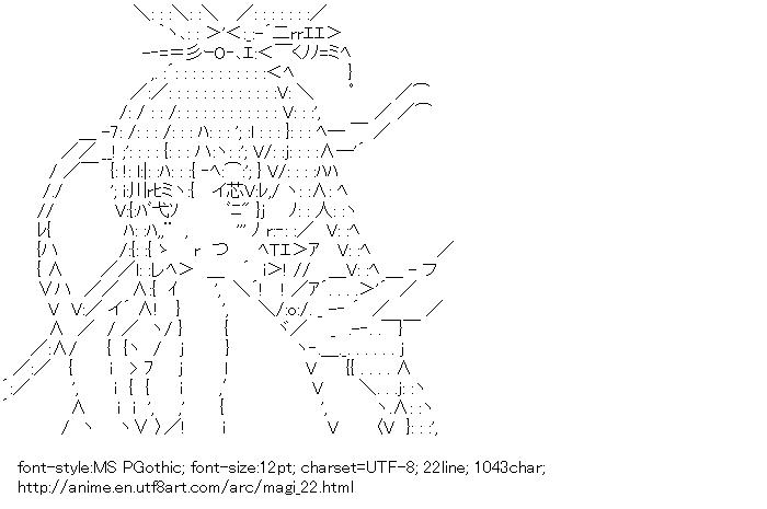 Magi,Kougyoku Ren