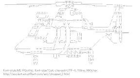 [AA]Agusta A109E (Chopper)