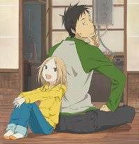 The main characters Rin and Daikichi sitting back-to-back