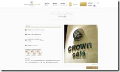 金鑛咖啡 網頁設計 4