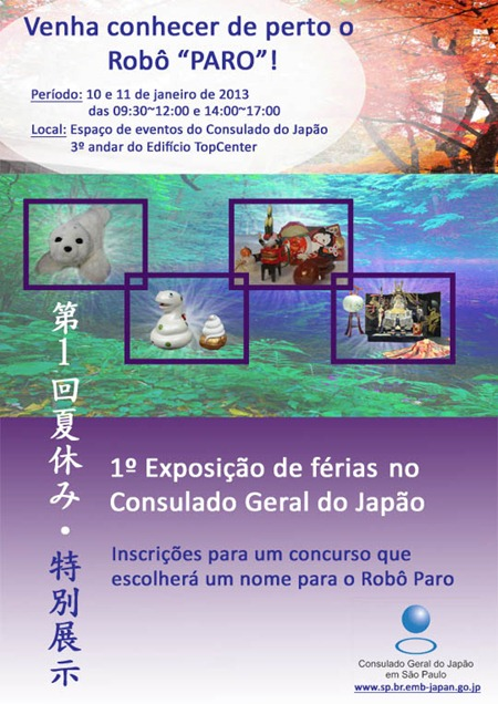 Exposição de férias do Consulado do Japão