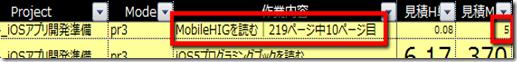 2013-03-04_1459