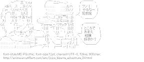 [AA]Kakyoin Noriaki & Kujo Jotaro (JOJO'S BIZARRE ADVENTURE)