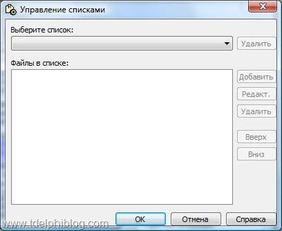 Настройка часто используемых файлов