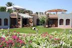 Фото 2 Coral Sea Imperial ex. Conrad Sharm El Sheikh Resort