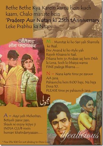 Bollywood Retro Theme Invite