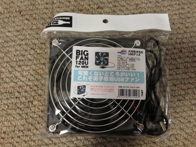 BIG FAN 120U for MEN1