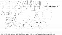 TwitAA 2013-11-27 14:27:58