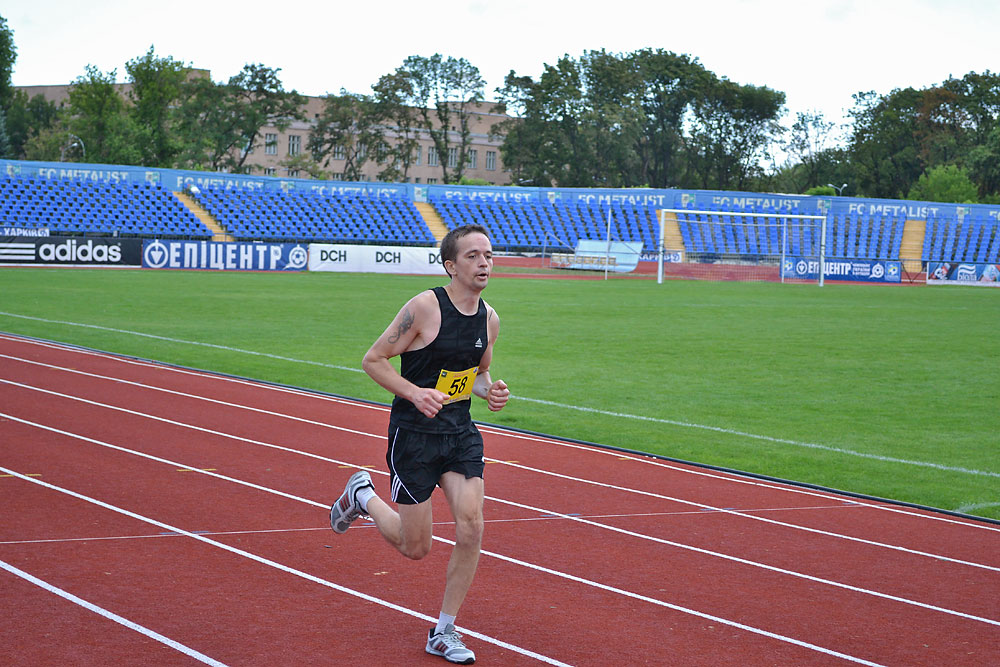 Харьковский марафон 2012 - 299