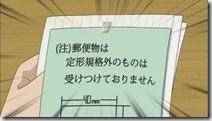 Tonari no Seki-kun - 6-7 -17