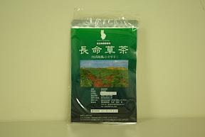 徳長命草茶(袋入り)
