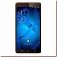 Indiatimes: Buy Panasonic P81 Mobile at a lowest online price of Rs.15430