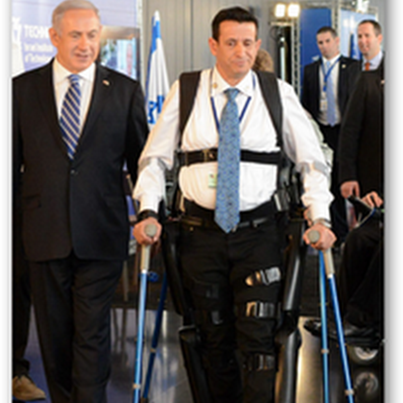 FDA Approved ReWalk System For Patient Use Outside of Rehabilitation Centers