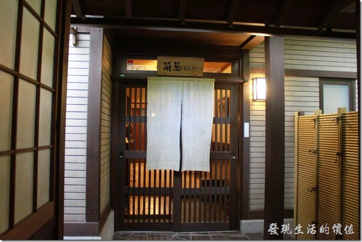 日本北九州-由布院-彩岳館。這是我們住的「萌葱」客房!