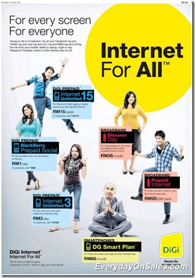 digi-internet-2011-EverydayOnSales-Warehouse-Sale-Promotion-Deal-Discount