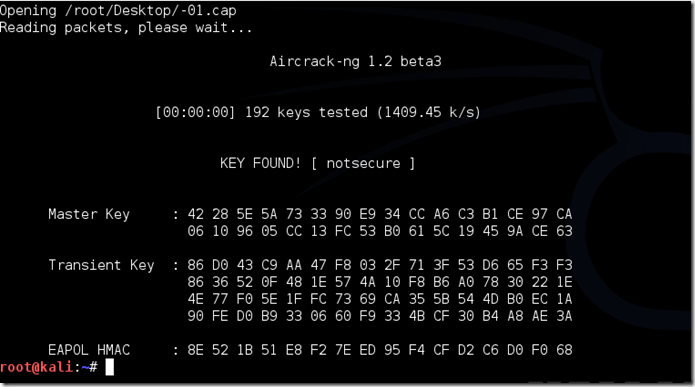 how to hack any wifi password on pc using cmd