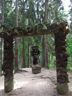 la colina de las brujas, Juodkrantė