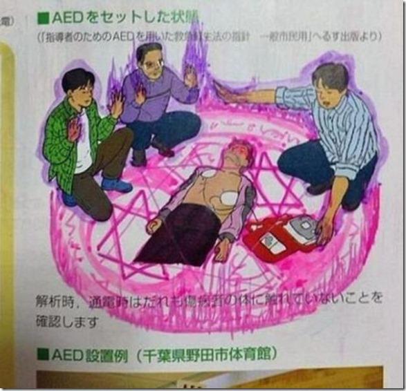 textbook-vandalism-9