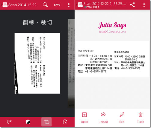 Screenshot_2014-12-22-21-55-45 拷貝