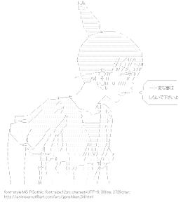 [AA]Ogiue Chika (Genshiken)