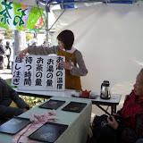 舎人公園ミニセミナー3.JPG