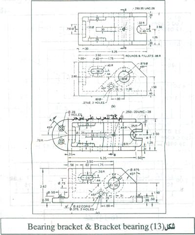 autocad-92_03