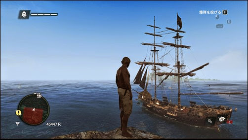 Assassin's Creed® IV Black Flag™2014-4-24-16-39-23