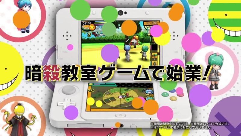 Ansatsu_Kyoushitsu_3DS_ (2)
